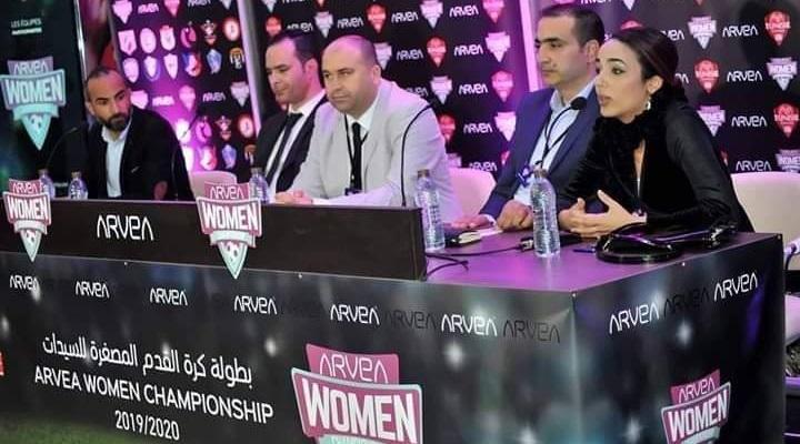 الإعلان عن البطولة النسائية لكرة القدم المصغّرة