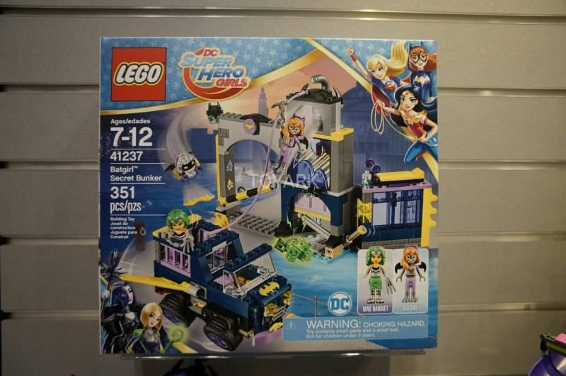 DC Super Hero Girls Lego Secret Bunker 41237 New York Toy Fair 2017