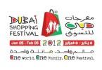 مهرجان دبي للتسوق 2012