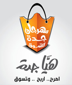 مهرجان جدة للتسوق 2012