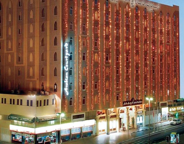 فندق وسبا أربيان كورت يارد