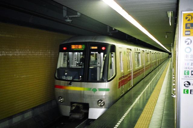 تمتع بنظام ودقة وسائل المواصلات في طوكيو