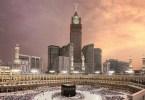 فندق ساعة مكة