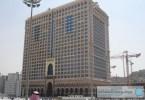 فندق دار التوحيد أنتركونتيننتال مكة