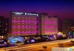 فندق لاندمارك جراند ديرة