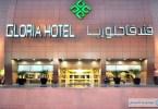 افتتاح «فندق جلوريا داون تاون» أبوظبي مارس 2014