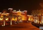 فندق سفير وريزيدنس الكويت - الفنطاس