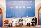 قمة العرب للطيران والإعلام 2013