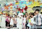 «مهرجان الصيف» ينطلق اليوم في أبوظبي بـ 98 فعالية