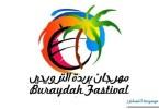 """انطلاق مهرجان """"صيف بريدة 34"""" ... اليوم"""
