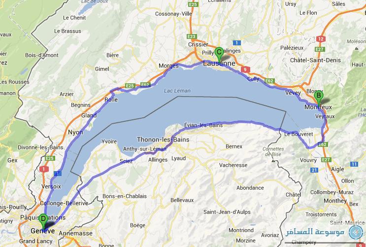 المسافة من جنيف ثم إلى مونترو ومنها إلى لوزان والعودة إلى جنيف 171 كلم تقريبا