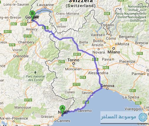 هناك أكثر من طريق للعودة إلى جنيف من مدينة نيس اخترنا لك الطريق الاسرع