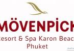 «موفنبيك» تعتزم افتتاح 4 فنادق في أبوظبي