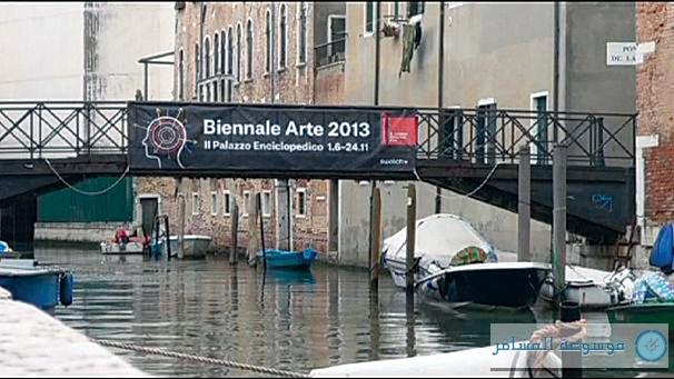 معرض بينالي فينيسيا