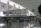 مطار غوانغ دونغ