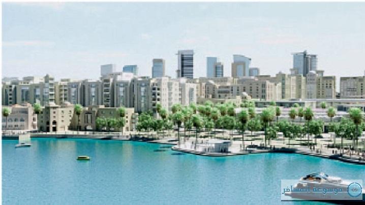 مركز المدينة المستقبلي