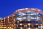 Courtyard_Marriott_Hotel_Riyadh