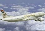 Etihad-airplane