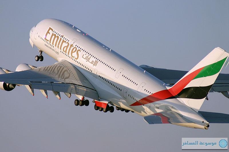 ذي ريتشست طيران الإمارات الثانية عالمياً في الدرجة الأولى