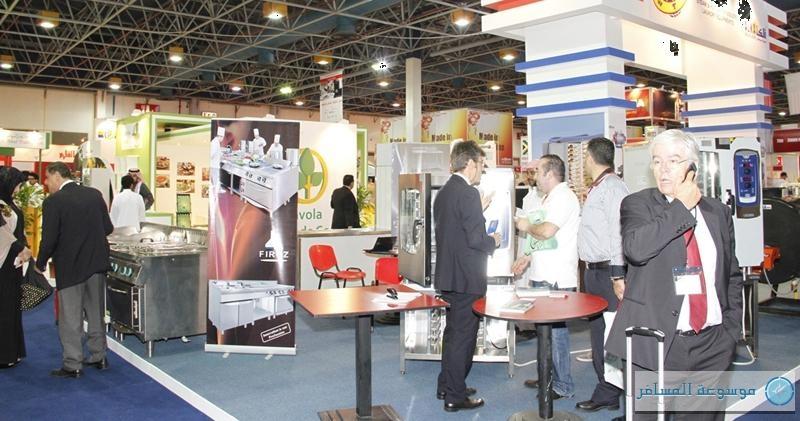 Saudi-Food-Hotels-Hospitality-Exhibition