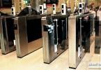 البوابة الذكية في مطار دبي
