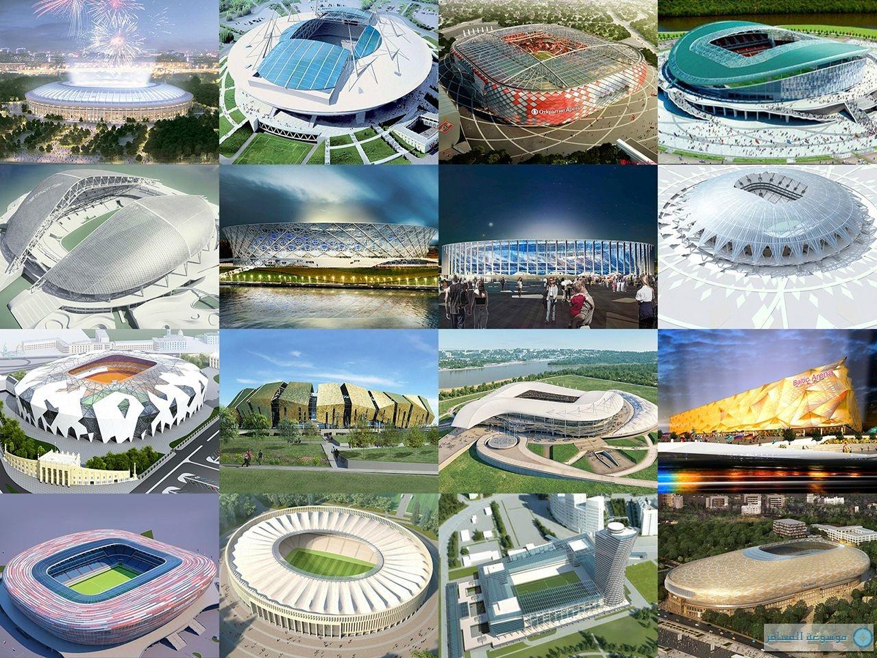 """""""كأس العالم 2018"""" تقدم سفرا مجانيا لأصحاب تذاكر المباريات"""