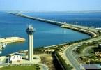 جسر الملك فهد