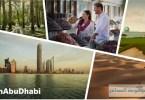 أبوظبي تُطلق الوسم الرسمي للوجهة السياحية #INABUDHABI