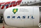شركة طيران برازيلية