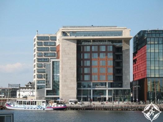 المكتبة العامة في أمستردام