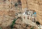 وادي القلط السياحة الفلسطينية