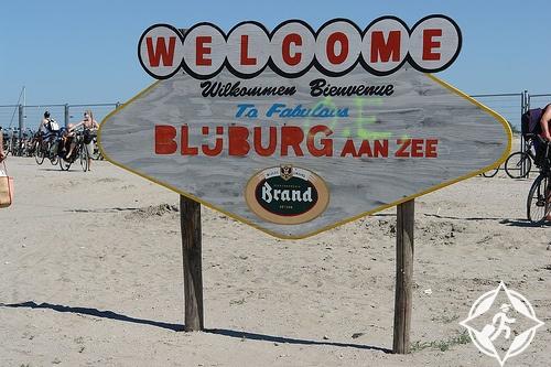 blijburg-amsterdam- شاطئ اصطناعي أمستردام