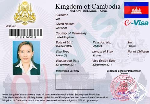 فيزا كمبوديا