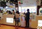 معرض الصين الدولي للسياحة والسفر