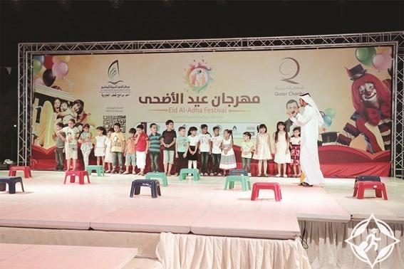 فعاليات مهرجان عيد الأضحى في قطر