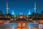 جامع الشيخ زايد بدبي