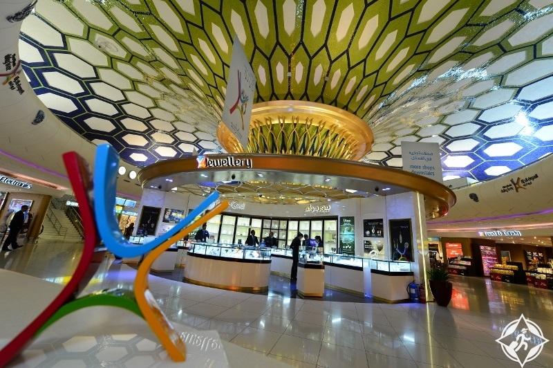 سوق حرة مطار أبوظبي تطلق عروض ترويجية لموسم الصيف