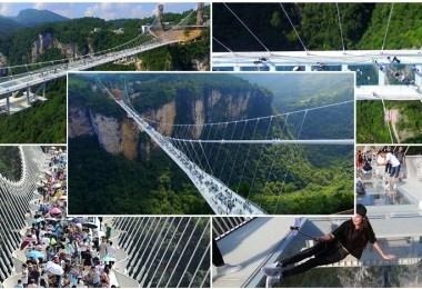 جسر جبل أفاتار 9