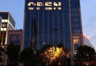 الصين-شنغهاي-فندق عهد واندا-فنادق الصين