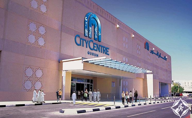 fe4827dbbeded أهم أماكن التسوق في مسقط   الأسواق التقليدية والمراكز التجارية العصرية