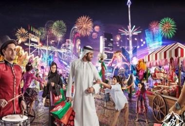 مهرجان دبي للتسوق 2017