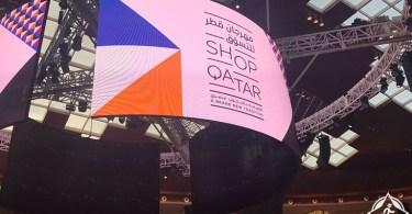 مهرجان قطر للتسوق