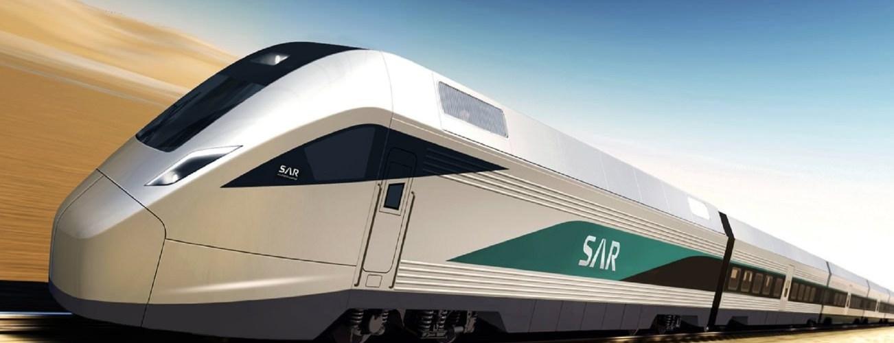قطار السعودية