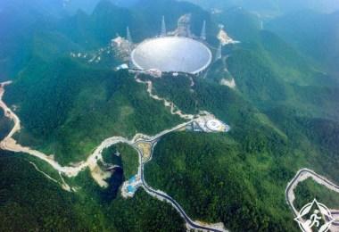 أكبر تلسكوب في العالم