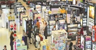 السوق الحرة في مطار حمد الدولي