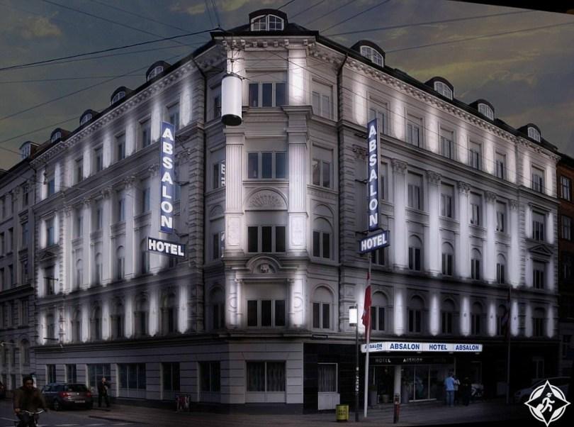 فندق أبسالون