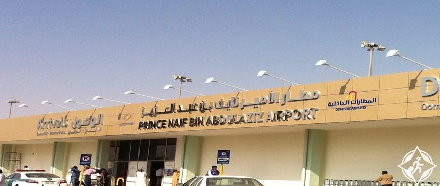 مطار الأمير نايف الدولي بالقصيم