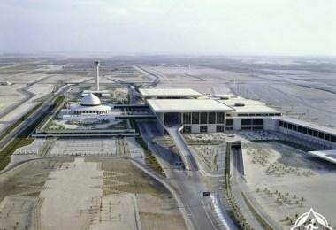 مطار الملك فهد