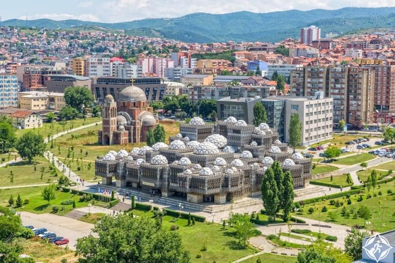 السياحة في كوسوفو - بريشتينا