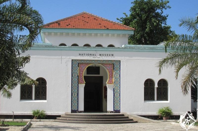 المعالم السياحة في دار السلام - المتحف الوطني وبيت الثقافة